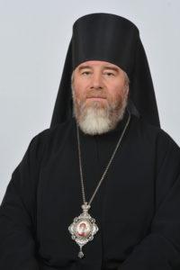 пасха, поздравление, епископ, леонид