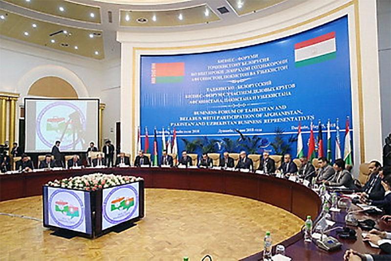 На бизнес-форуме в Душанбе