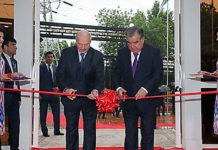 Александр Лукашенко и Эмомали Рахмон открывают Национальную выставку Беларуси, которая начала работу в Душанбе
