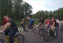 велопробег, дуброва, лельчицы, каникулы, занятость, война