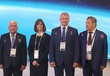 Петр Климук, Бонни Данбар, Олег Новицкий, Владимир Коваленок (слева направо)