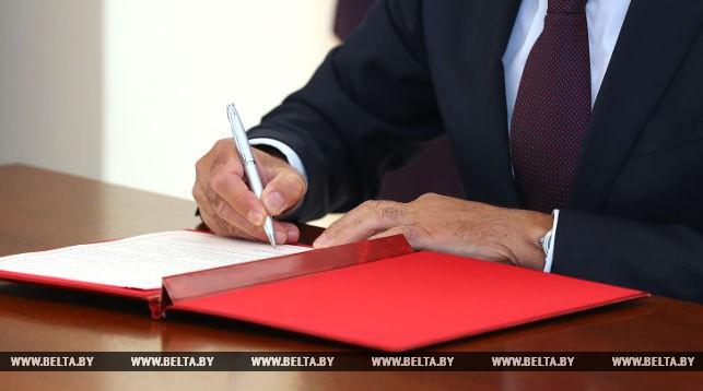 папка, подпись