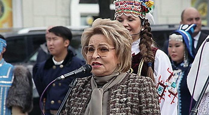 Выступает Валентина Матвиенко