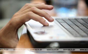 налоги, ноутбук, электронный