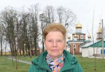 Светлана Сурженко