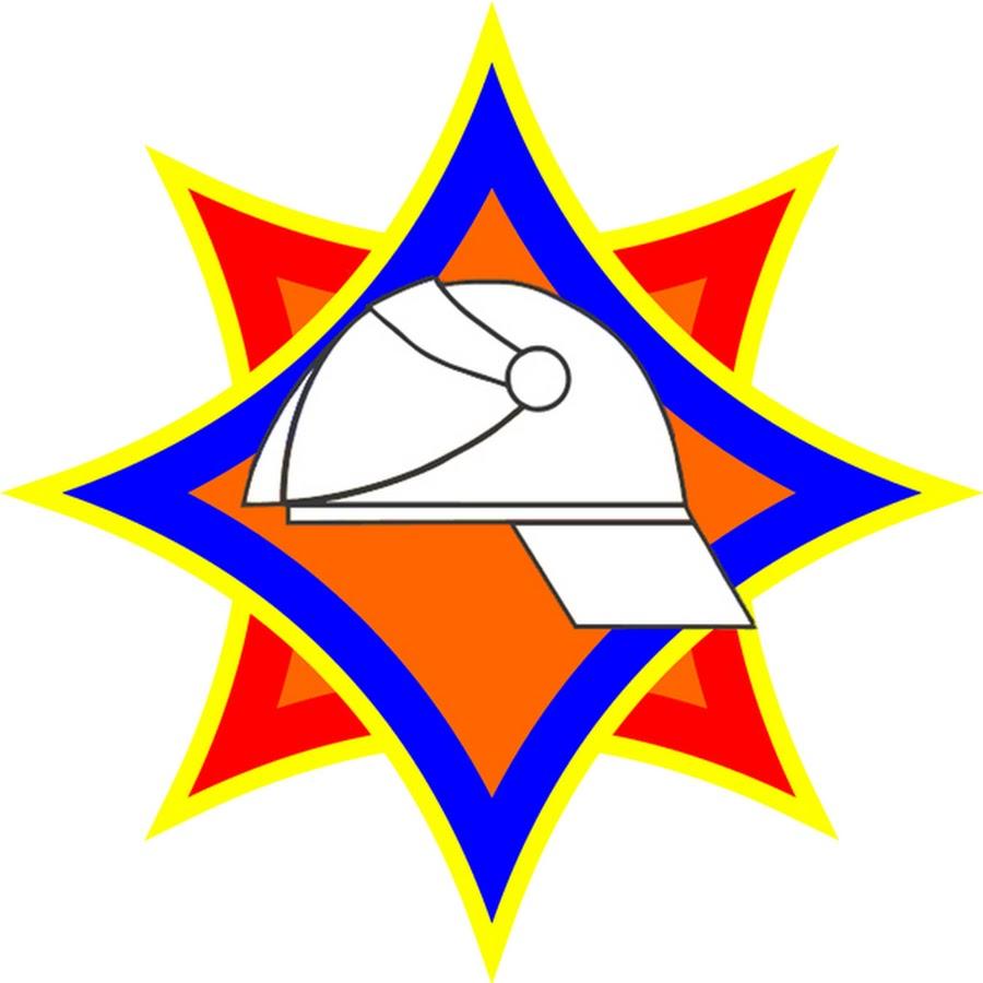 мчс рб, лого мчс