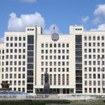 палата представителей, политика