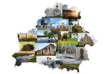 Беларусь, история
