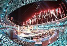На церемонии открытия II Европейских игр