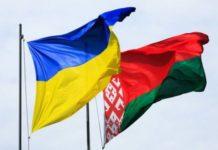 Беларусь, Украина, Лукашенко, Зеленский