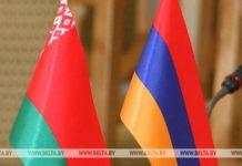 Армения, Беларусь, флаг