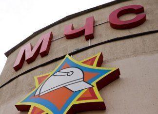 МЧС, логотип