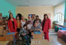 Коорекционная школа, дети-инвалиды, лельчицы, ГУД