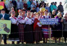 Фестиваль, Автюки, Ауцюки