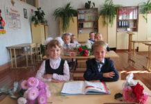 сентябрь, первый класс, Дуброва