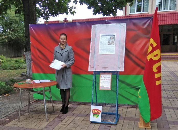 БРСМ, пикет, выборы