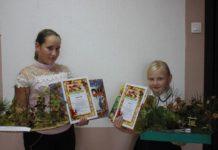 поделки, Милошевичи, лесхоз