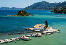 Остров Корфу,Греция