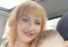 Татьяна Сечко