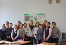 Инна герман, учитель, день учителя