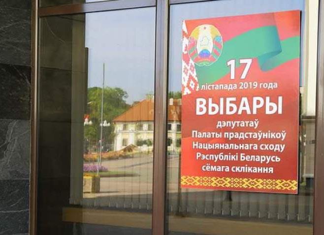 выборы, Беларусь, депутаты