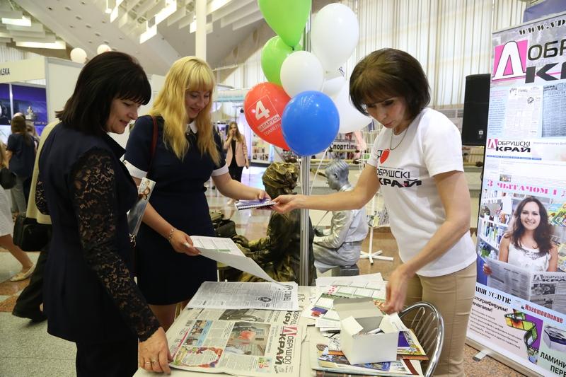 СМИ в Беларуси