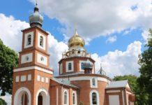 церковь, реставрация, купола