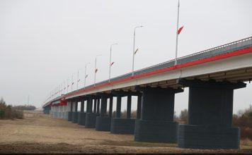 Припять, мост