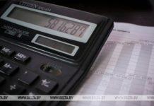 калькулятор, бухгалтерия, экономика, налоги