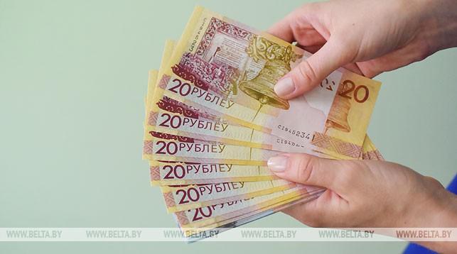 деньги в долг в калинковичах