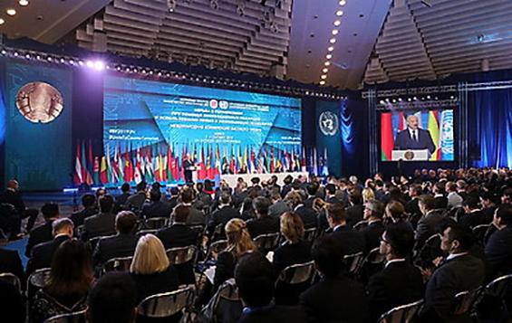 Во время конференции по борьбе с терроризмом