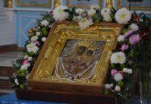 Туровская Епархия, церковь, икона