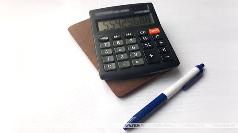 ВВП, калькулятор, цифры