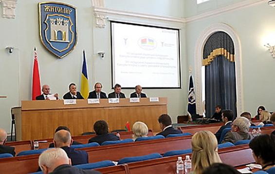 Во время II Форума регионов Беларуси и Украины