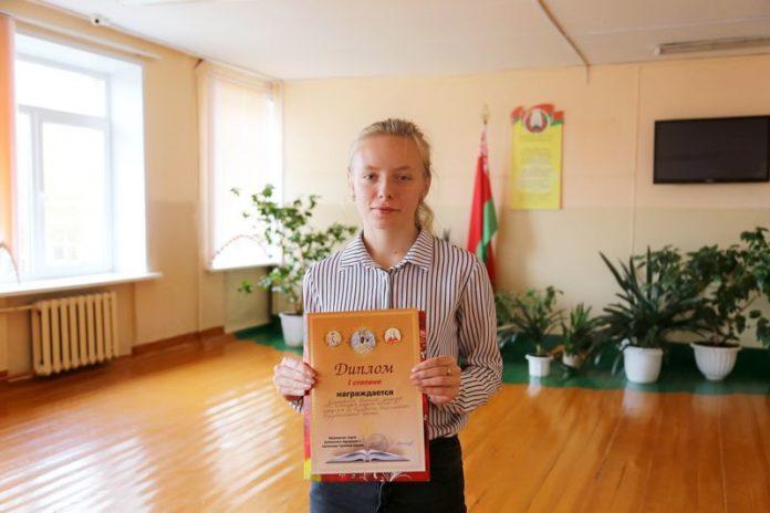 Марина Дриневская, чтения, религия