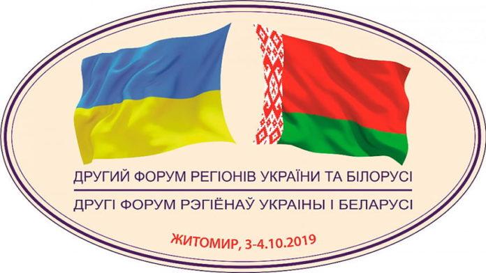 украина, беларусь