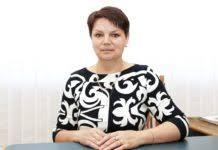 Грибовская, РИК