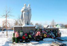 братская могила, ВЛКСМ