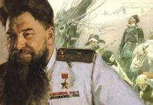 Пётр Вершигора, герой Советского Союза
