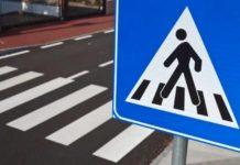 ГАИ, пешеходный переход