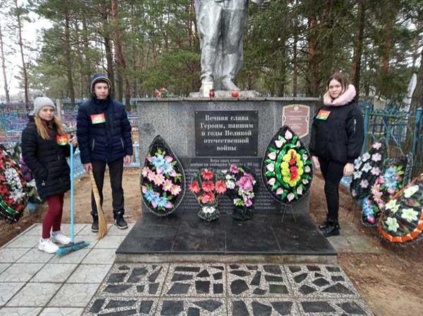 Буйновичи, 76-летие освобождения района