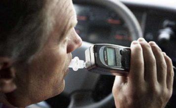 алкоголь, водитель