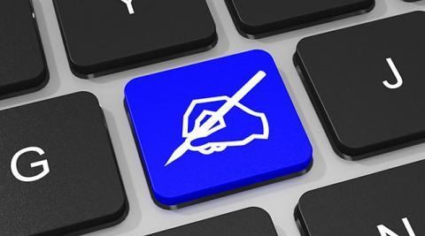 цифровая