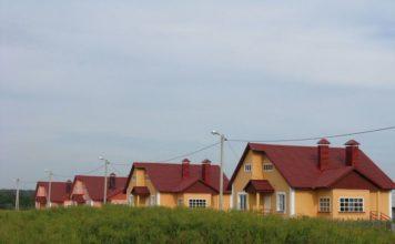 село, президентские домики