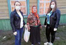 БРСМ, волонтёры, пожилые