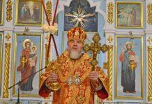 + Леонид,Епископ Туровский и Мозырский.