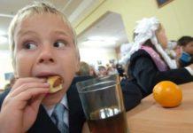 ребёнок, школьник, еда, кушает