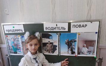 дети, родители, Боровое, Лельчицкий район