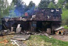 пожар, Лельчицкий район, Марковское