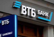 ВТБ, банк